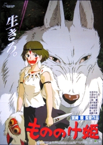 The original Japanese poster for Mononoke-hime, or Princess Mononoke.