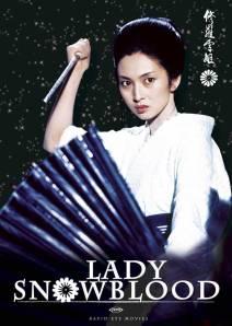 lady-snowblood-movie-poster-1973-1020464652